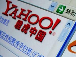 Plongée dans le journalisme chinois